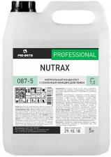 Универсальное средство Nutrax (Нутракс) с усиленным моющим действием