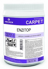 шампунь с энзимами для чистки ковров