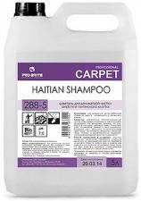 Шампунь для деликатной чистки тканей из натурального хлопка Haitian Shampoo