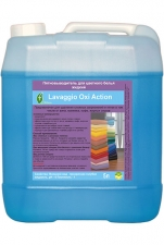 Пятновыводитель Lavaggio oxy action
