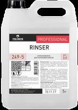 Ополаскиватель для пароконвектоматов Rinser