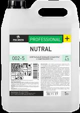 Универсальное моющее средство с дезинфицирующем эффектом Nutral (нутрал)