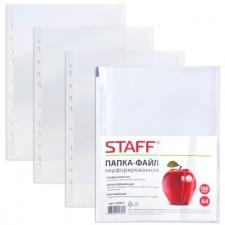 Файлики перфорированные А4 STAFF (стафф), комплект 100 шт., гладкие, 30 мкм