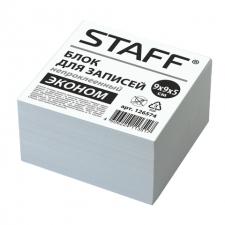 Блок для записей STAFF непроклеенный белый