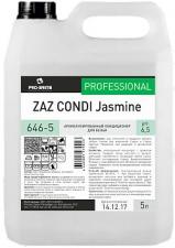 Zaz conditioner jasmin (Заз кондиционер жасмин)