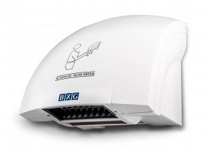 Сушилка для рук BXG-200