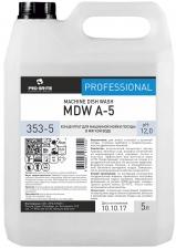 Средство для посудомоечных машин MDW A-5
