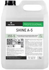 Ополаскиватель для посудомоечных машин Shine A-5