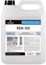Обезжиривающий концентрат REM-300 (рем 300)