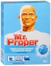 Порошок для пола Mr.proper