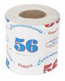 Туалетная бумага сангигиеническая