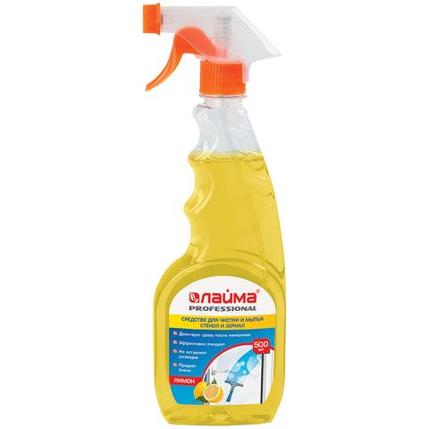 Средство для мытья стекол и зеркал ЛАЙМА PROFESSIONAL лимон распылитель 500мл