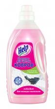 Средство для чистки ковров Help (хэлп) 1л