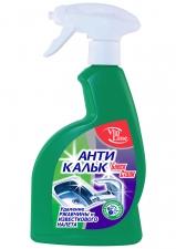 Чистящее средство АнтиКальк