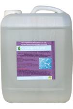 Кислородный отбеливатель для профессионального применения Lavaggio white O2 prof