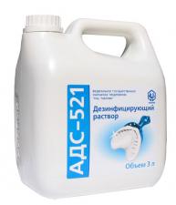 Дезинфицирующее средство АДС-521