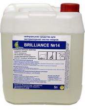 Средство для экстракторной чистки ковров Brilliance №14