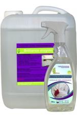 Усилитель стирки, пятновыводитель Brilliance enzyme