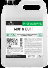 Моющий концентрат для восстановления полимерных покрытий Mop&Buff