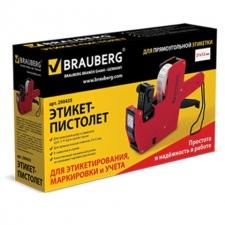 Этикет-пистолет BRAUBERG 1-строчный (цифры, знаки) 8 символов, 21х12 мм, прямоугольный