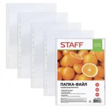 Файлики перфорированные А4 STAFF (стафф), комплект 100 шт., апельсиновая корка, 25 мкм