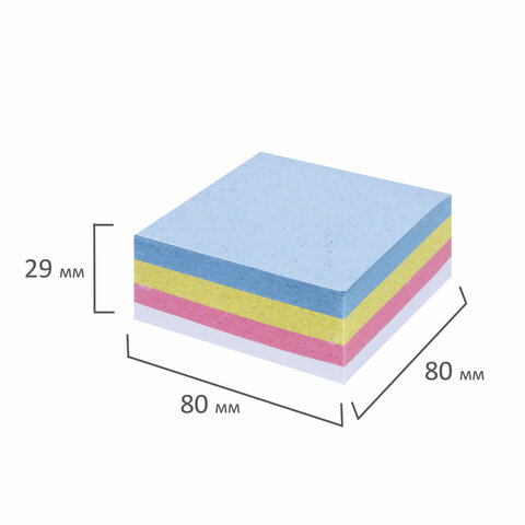 Блок для записей STAFF проклеенный цветной