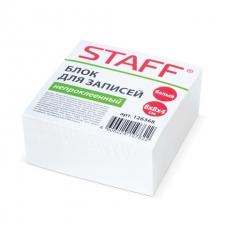 Блок для записей STAFF непроклеенный