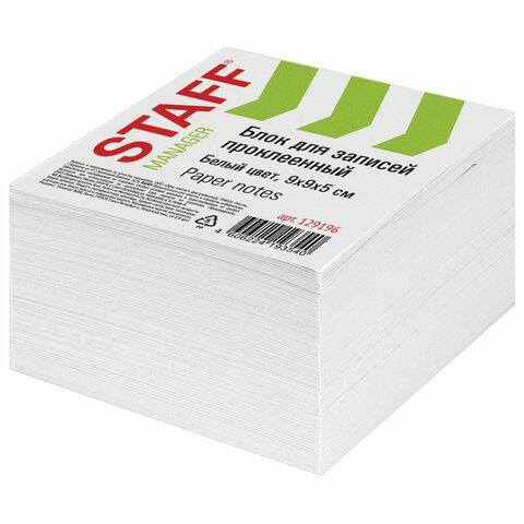 Блок для записей STAFF проклеенный белый