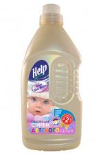 Средство для детского белья Help (хэлп)