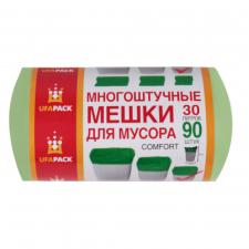 Мешки (пакеты) мусорные 30л салатовые