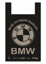 Пакет-майка BMW