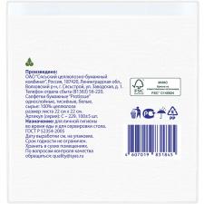 Салфетки бумажные PROtissue Comfort белые 22х22 см 100 штук в упаковке C229