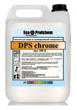 Средство для ухода за хромированной поверхностью DPS chrome