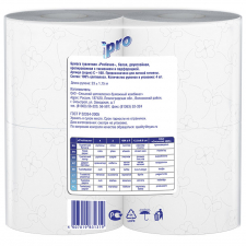 Туалетная бумага PROtissue S Premium двухслойная 4 рулона С160