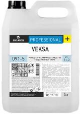 Моющее дезинфицирующее средство Veksa (векса) 5л