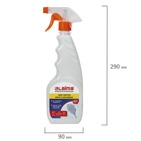 Средство для чистки ванн и душевых кабин ЛАЙМА PROFESSIONAL, 500мл, распылитель