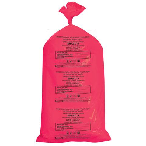 Мешки для мусора медицинские, 70*80см, 80л, 16мкм, класс В (красные)
