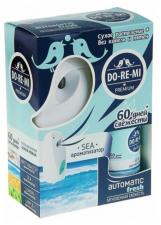 Автоматический освежитель воздуха До-ре-ми Premium, комплект, дыхание моря