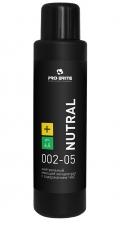 Универсальное моющее средство с дезинфицирующем эффектом Nutral (нутрал) 500мл