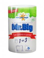 Полотенца mr.big