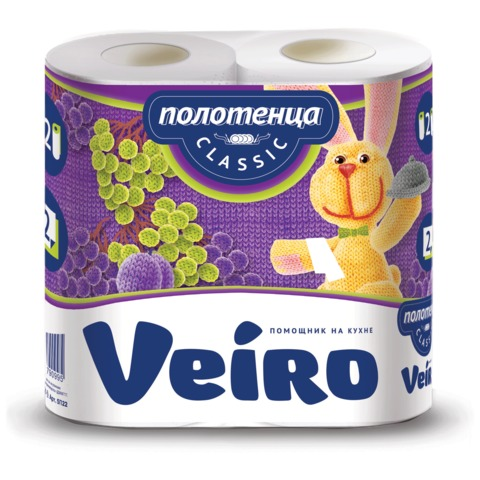 Полотенце бумажное Линия Вейро (Linia Veiro) Классик