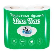 """Туалетная бумага """"Для Вас"""""""